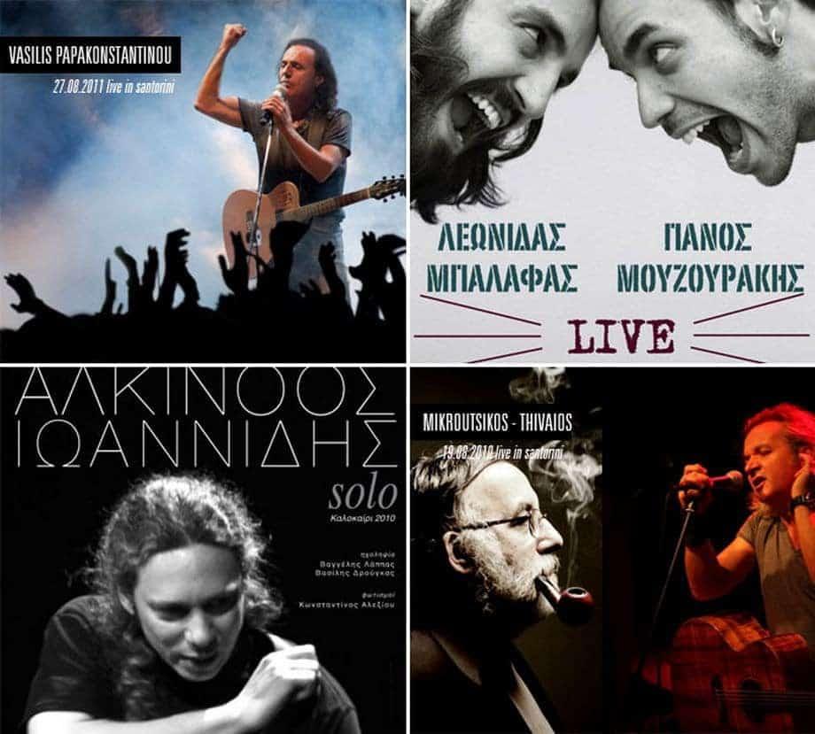Συναυλίες & Φεστιβάλ στη Σαντορίνη